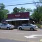 Germantown Commissary - Germantown, TN