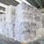 my Paper Shredding Inc