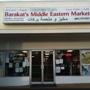 Barakat market