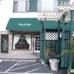 Flea Street Cafe