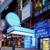The Hilton Times Square