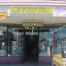 Alum Rock Hardware & Supply