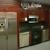 Gochnauer's Home Appliance Ctr