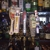 Appleton Street Sports Bar & Grill