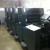 Brenner Printing & Mailing