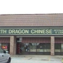 North Dragon Chinese Restaurant