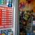 Big Nazz 99 Cents Plus Store