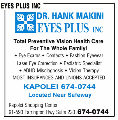 Eyes Plus Inc