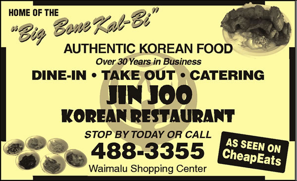 Jin Joo Korean Restaurant