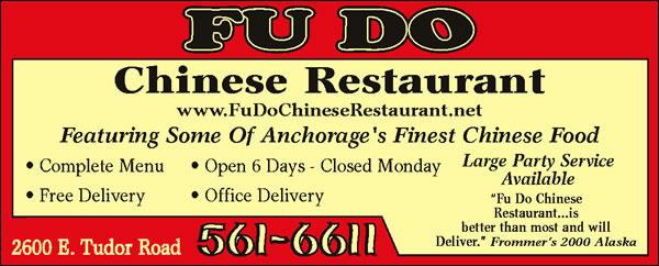 Fu-Do Chinese Restaurant