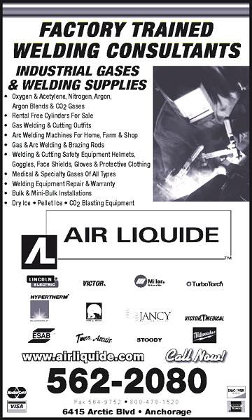 Air Liquide America LP