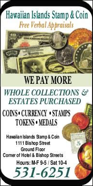 Hawaiian Islands Stamp & Coin
