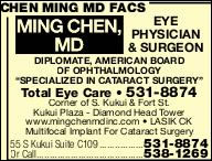 Chen Ming MD FACS
