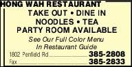 Hong Wah Restaurant