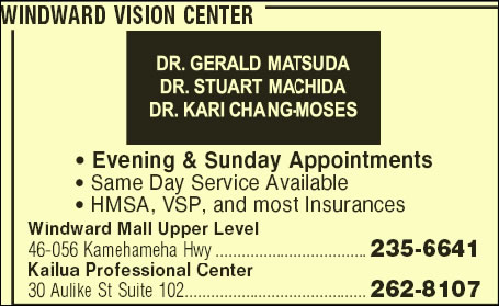 Windward Vision Center