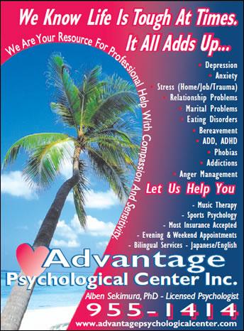 Advantage Psychological Center Inc