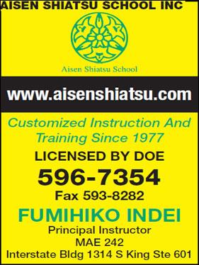 Aisen Chiryo Doin Inc