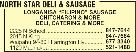 North Star Deli & Sausage