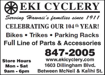 Eki Cyclery