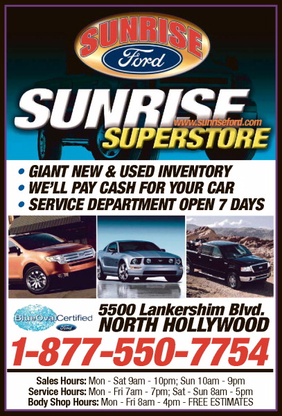 Sunrise Ford Superstore