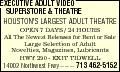 Executive Adult Video Superstore & Theater