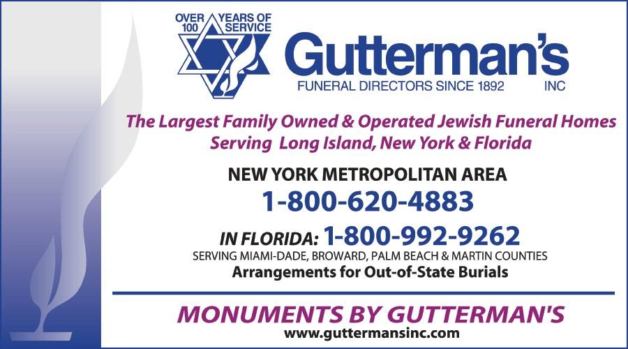 Gutterman Funeral Homes