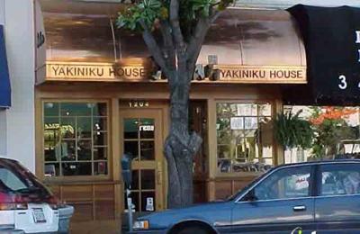 Juban Yakiniku House Japanese BBQ - Burlingame, CA