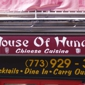 House Of Hunan Inc - Chicago, IL