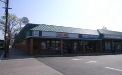 Kwick Mart