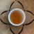 West China Tea Company