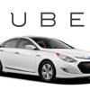 Uber job connection