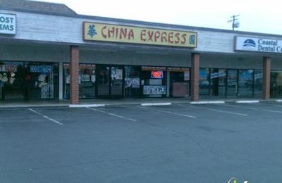 China Express - Anaheim, CA