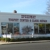 Speedway Trophy Center & Clock Repair
