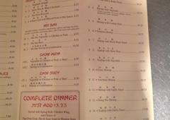 Great Wall Chinese Restaurant - Shreveport, LA