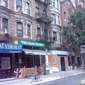 Wild Ginger Vegetarian Kitchen Inc - New York, NY