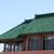 Art General Roofing