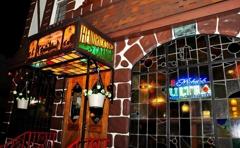 Hendrickson's Corner