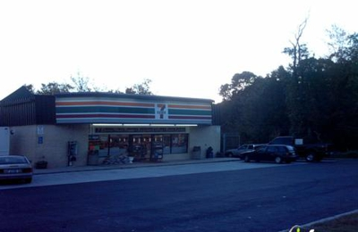Citibank ATM - Pasadena, MD