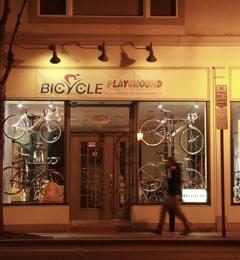 Bicycle Playground - Huntington, NY