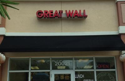 Great Wall Restaurant - Miami, FL