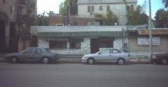 Bahay Kubo Restaurant - Los Angeles, CA