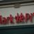 Mark Pi's - CLOSED