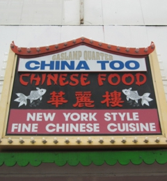 China Too Restaurant - San Diego, CA