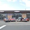 Freeway Automotive & Tire Tire Pros