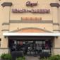 Royal Beauty School - Houston, TX