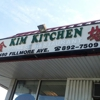 Chinese Kitchen Broadway And Bailey In Buffalo Ny With Reviews Yp Com