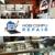 MobiCompu Repair: Computer & iPhone Repair in Brooklyn