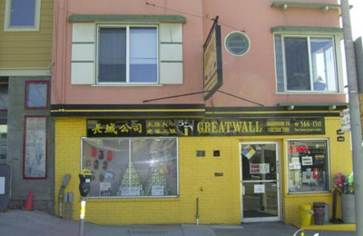 Great Wall Hardware   San Francisco, CA