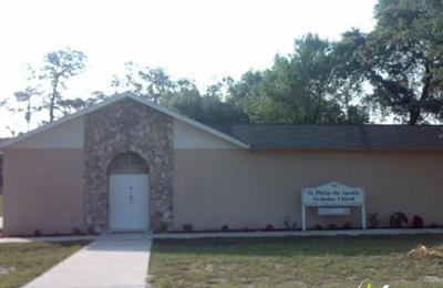 St Philip The Apostle Orthodox Church - Tampa, FL