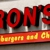 Ron's Hamburger & Chili